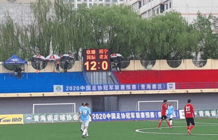 29-0!中国足坛再现疯狂比分,6战狂轰72球30岁前国脚助新东家晋级