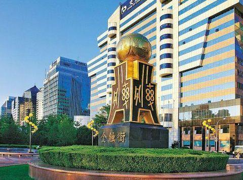 中国非常奢侈的一条街,堪称中国华尔街,投资达460亿建成!