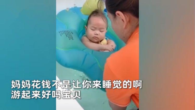 妈妈带萌娃去游泳,入水的瞬间就呼呼大睡,网友:像极上课的样子