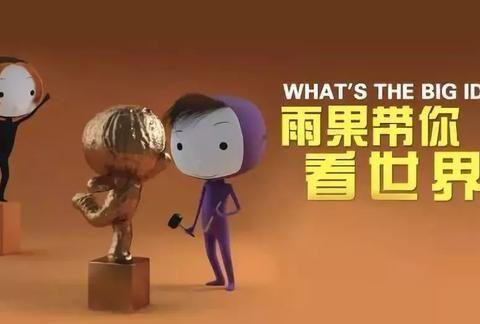 如何教孩子独立思考?BBC哲学启蒙动画片,看完见识会大不一样