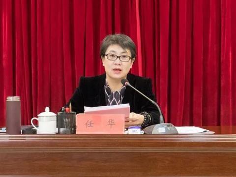 新疆女副主席任华被查,前一天登党报要闻版,曾参与中央巡视