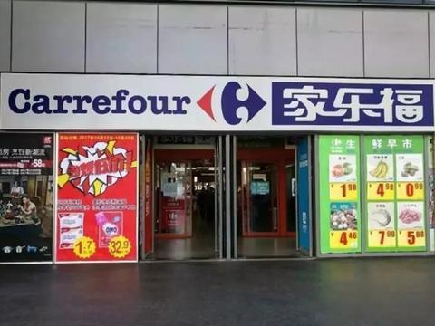 家乐福拟收购中国台湾顶好门店,卷土重来未可知