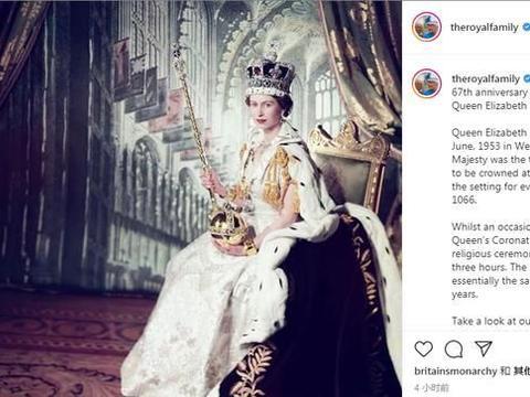 英国女王通过社交平台,庆祝第67周年加冕典礼