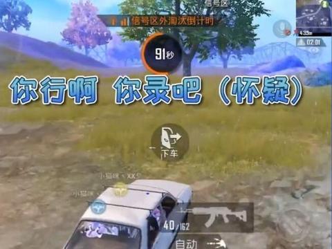 """小猫咪战队再次面临质疑?小十七竟""""不辱使命"""""""