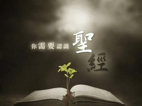 """《圣经——约书亚记》领导力解析——第七章之""""防微杜渐"""""""
