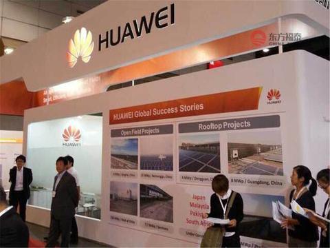 2020年印尼雅加达电池储能展