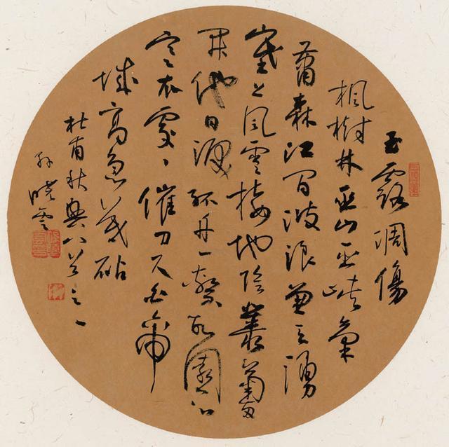 孙晓云的书法虽很厉害,但要达到大师境界,恐怕还得再苦练几年!