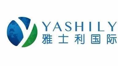 雅士利物业携手极致科技,打造珠港新城CBD智能化标杆项目