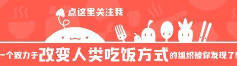 酸汤羊肉(西安罗胖餐饮有限公司罗胖老店特色菜品)