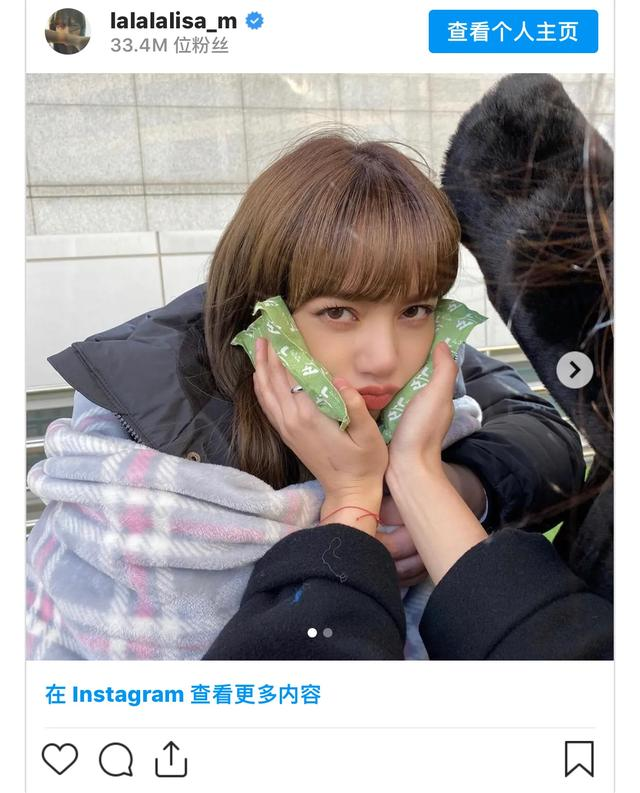 LISA遭前经纪人诈骗10亿元「本人竟这样说」暖哭网友