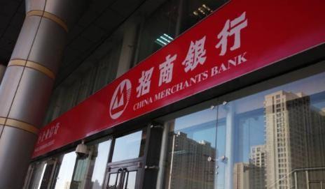 2020年六月招商银行定存提息利率是多少?招行定期存款利率表