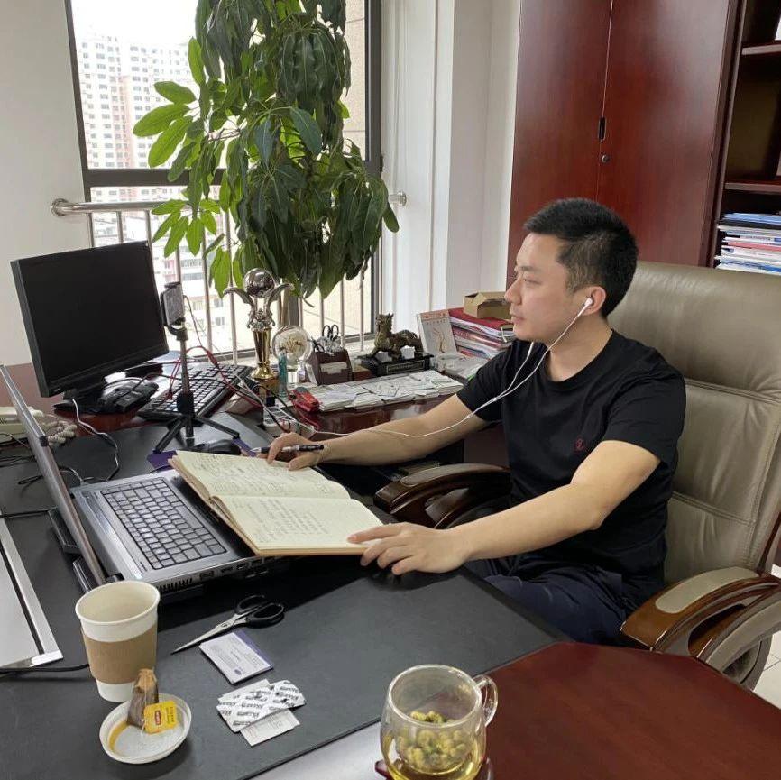 兰格集团总裁刘陶然应邀与北京市西城区委书记卢映川视频连线