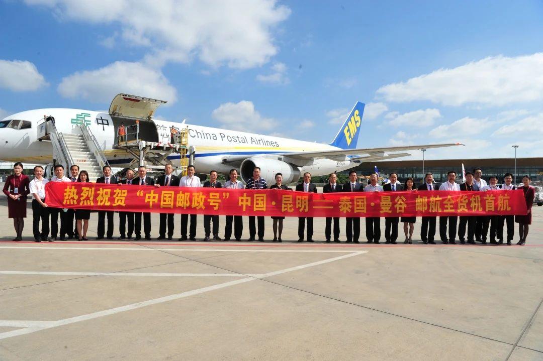 """""""昆明—曼谷""""国际货运航线正式开通丨助推云南辐射中心建设"""