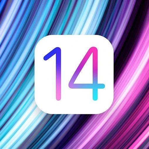 苹果即将发布iOS 14,消息称兼容iPhone 6s及更新的设备