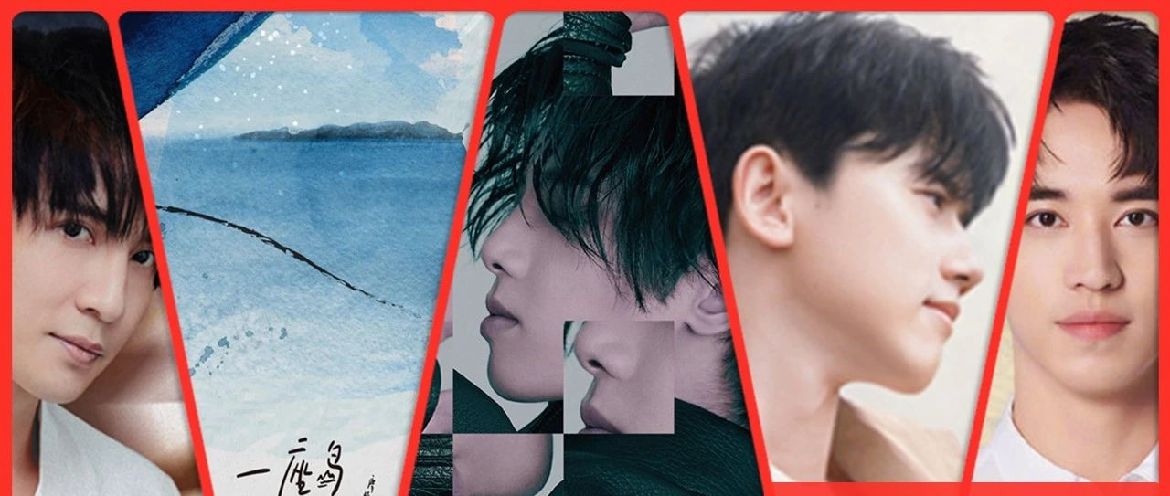 中国大陆华语音乐流行榜第121期候选曲目Part1