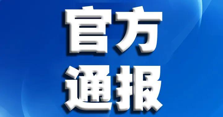 深圳出台多项举措,推进智能网联汽车产业发展