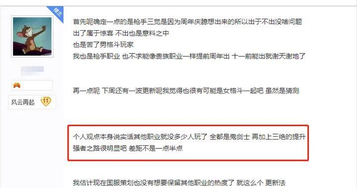 DNF:周年庆男格斗三觉引起玩家不满,新伤害系统让玩家更有负担