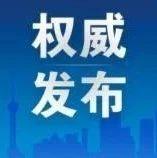 晋中公建公营医养结合机构