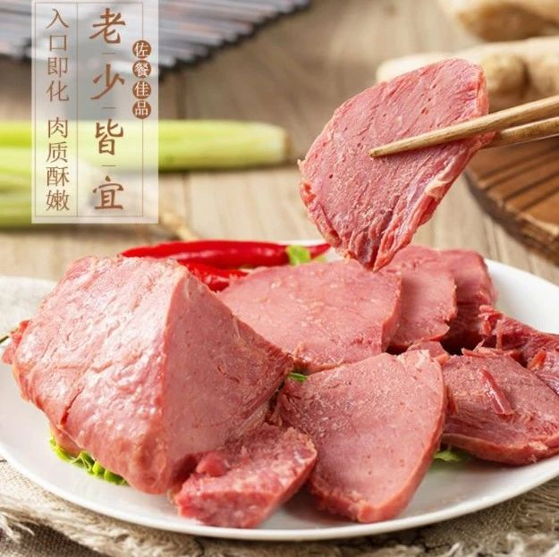 921都市购 | 本期为大家带来康新牧场清真五香酱牛肉!