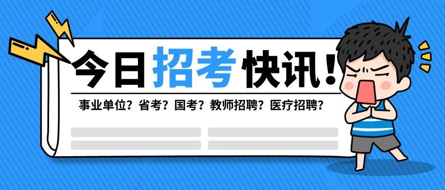 央企!北大荒农垦集团有限公司招聘65人