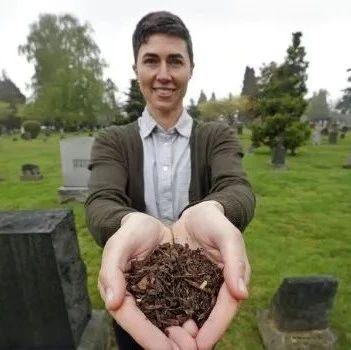 他们把死去的亲人变成了肥料,你怎么看?