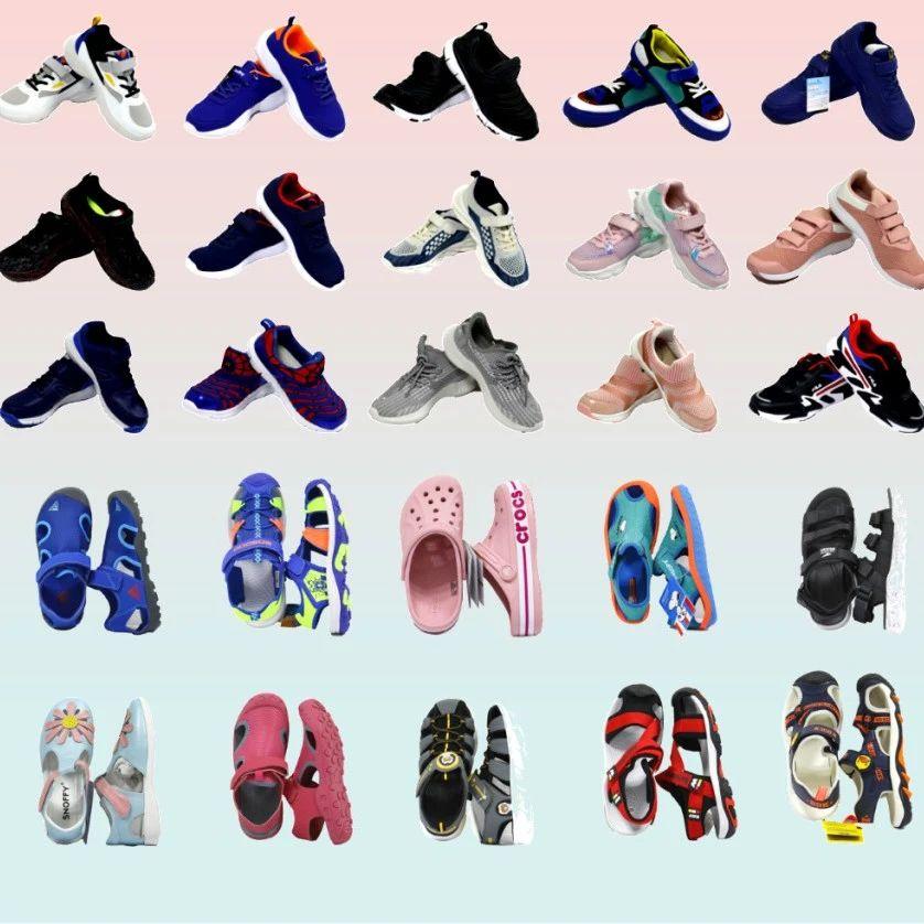 @全体家长:3款童鞋致癌物超国际最严标准!