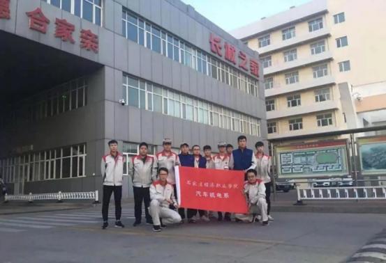石家庄经济职业学院以世界标准培养汽车检测与维修大国工匠!