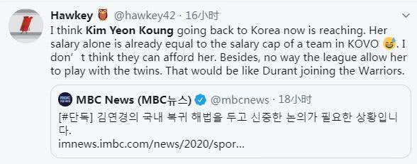 韩媒曝金软景或重返本国母队,球迷:大结局?犹如杜兰特加盟勇士