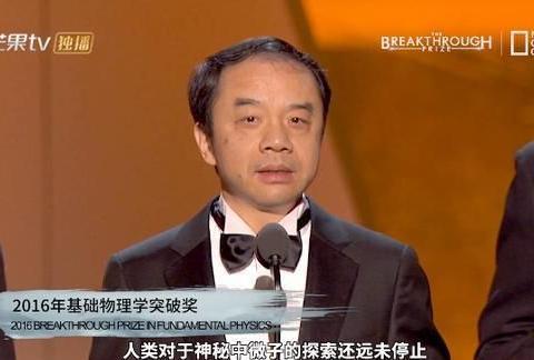 中国高能物理走上世界舞台,《闪耀的平凡》探访科学巨擘王贻芳