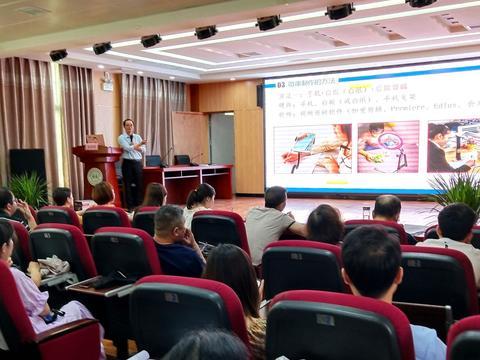 汉阴县中小学教师信息技术应用能力培训开讲
