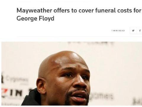 梅威瑟负担弗洛伊德丧葬费!做好事不愿留名,9年前做过同样的事