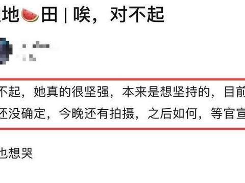 创3姜贞羽要退赛?腰伤复发后脖子也受伤,101就因脚伤遗憾没来