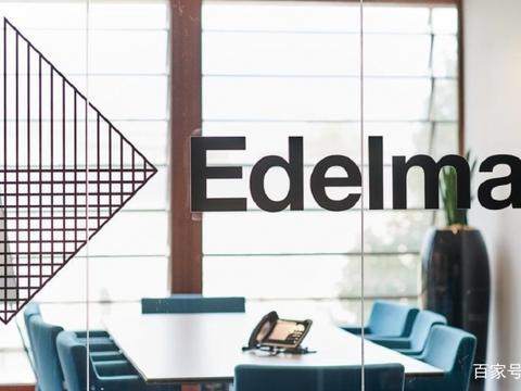 独立公关公司爱德曼全球裁员390人,薪资削减高达20%