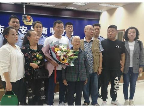 贵阳男子被拐32年终回家 父母见到后泣不成声
