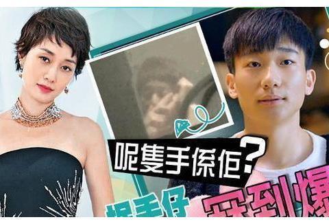 """港曝马伊琍""""新男友"""",两人相差18岁,男方竟出演过《欢乐颂》"""