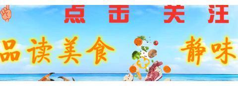 夏天也要吃肉菜:土豆炖牛肉,牛肉鲜嫩汤汁香浓,美味好吃又下饭