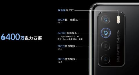 荣耀Play4系列5G手机发布:麒麟990芯片+4000万像素超感光影像
