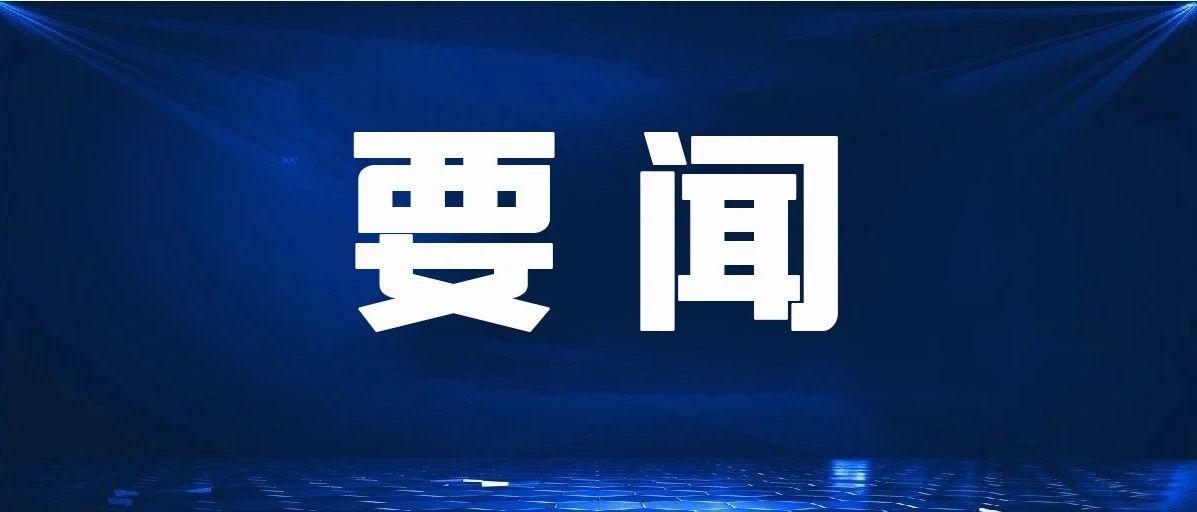 """爱奇艺超前点播庆余年违法 ;微信回应""""监听聊天"""""""