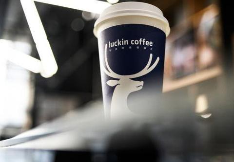 luckin coffee强调在移动互联网时代满足客户各种场景的需求
