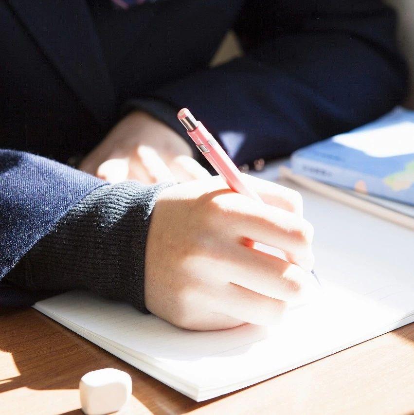 必看!随迁子女参加高考,困难学生资助办法……2020年贵州省高考政策解答来了