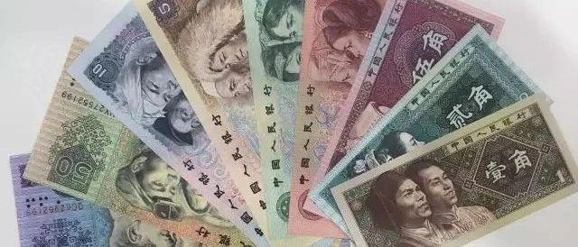 轰动天津!第五套人民币8同号钞、纪念钞等额兑换公告!仅限200套!第四套人民币最后收藏公告仅限30套!先订先得!