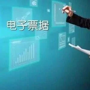 速转!赣州中心城区维修资金电子票据系统正式上线
