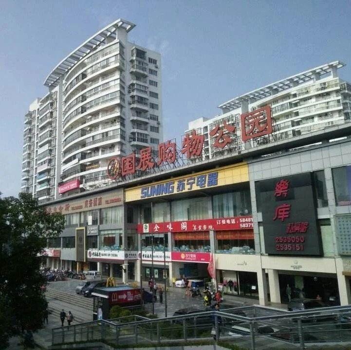 1.6亿元贷款及利息难追回,桂林国展购物公园背后竟有这么多故事……