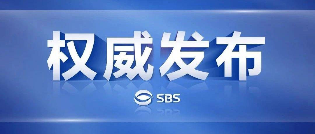 江苏省2020年普通高考时间安排表出炉