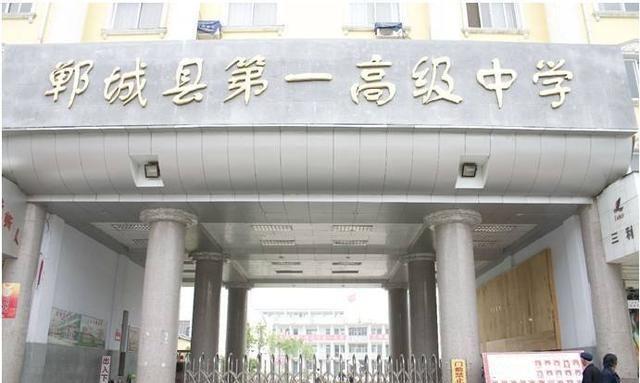 我国最厉害的县城中学,清华北大录取人数达到217人,全国第一