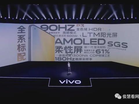 预算4000元以内,vivoX50Pro、华为nova7Pro和小米10,咋选