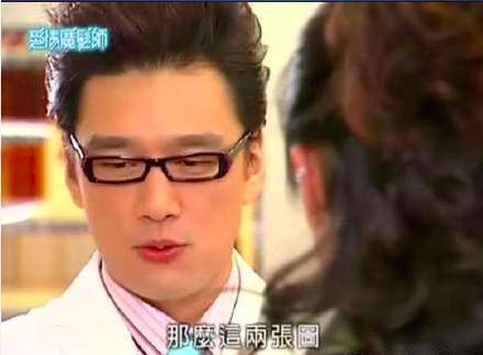 告诉我不是就我记得《爱情魔发师》里的王耀庆,还有谢娜演过含香