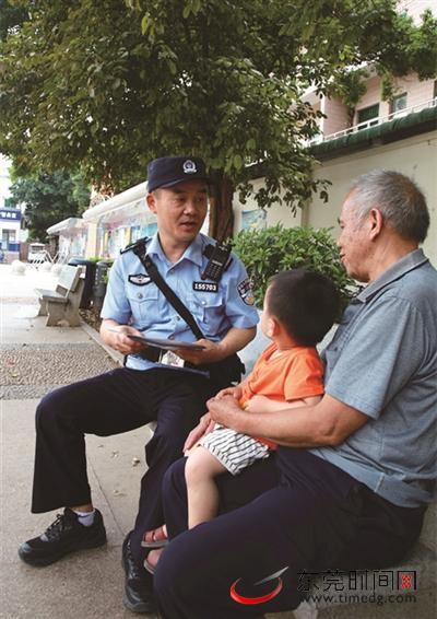 摩天注册,东莞市公安局力争群摩天注册众识图片