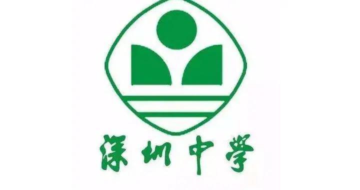 让人震撼:这是深圳中学的师资,100多人来自清华、北大等顶尖名校