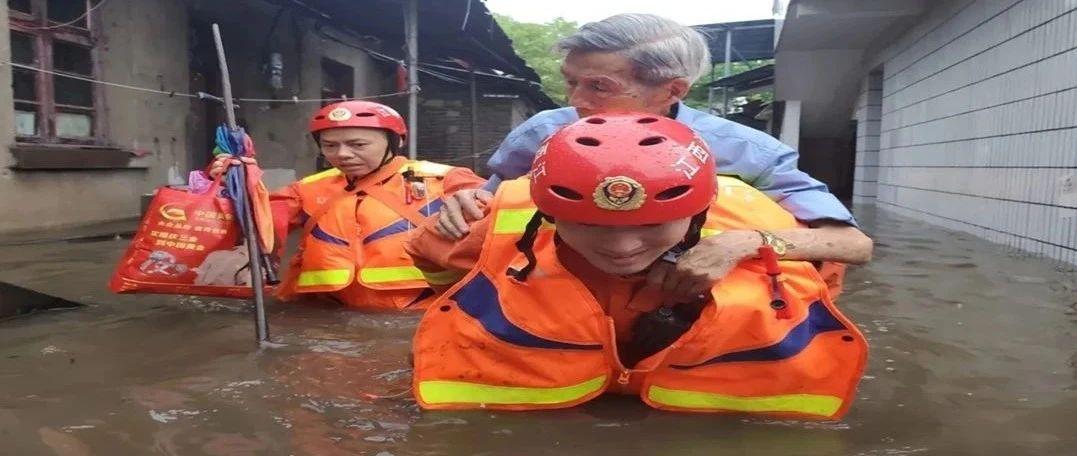 萍乡遭遇持续暴雨袭击 多地现内涝、溃堤和山洪等险情